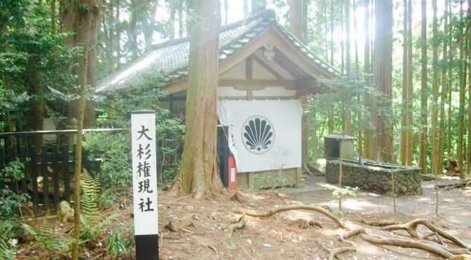 Enkaku Reiki – Reiki auf Entfernung