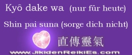 GOKAI 2